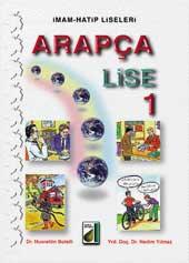 arapca-lise-1